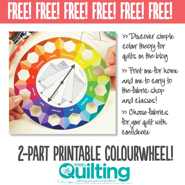 Free Printable Colour Wheel From Love Patchwork Amp Quilting