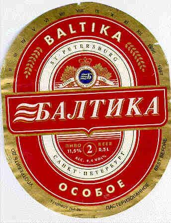 Beer Labels/Coasters