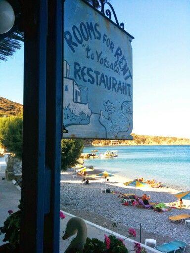 Agios Nikolaos (Spoa)
