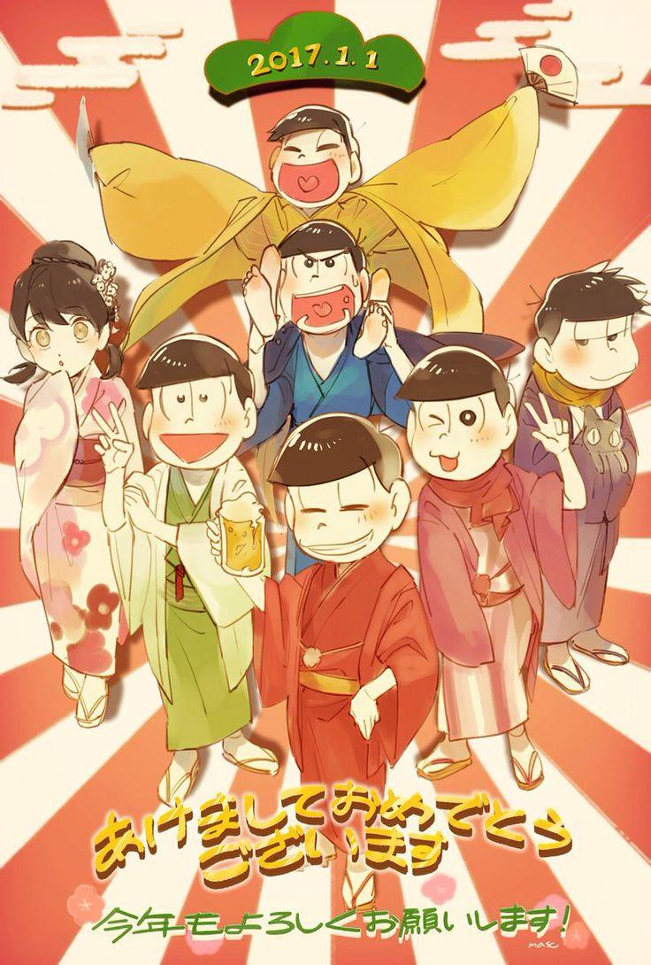 Osomatsu-san || Totoko Yowai, Choromatsu, Osomatsu, Karamatsu, Jyushimatsu, Todomatsu, Ichimatsu.