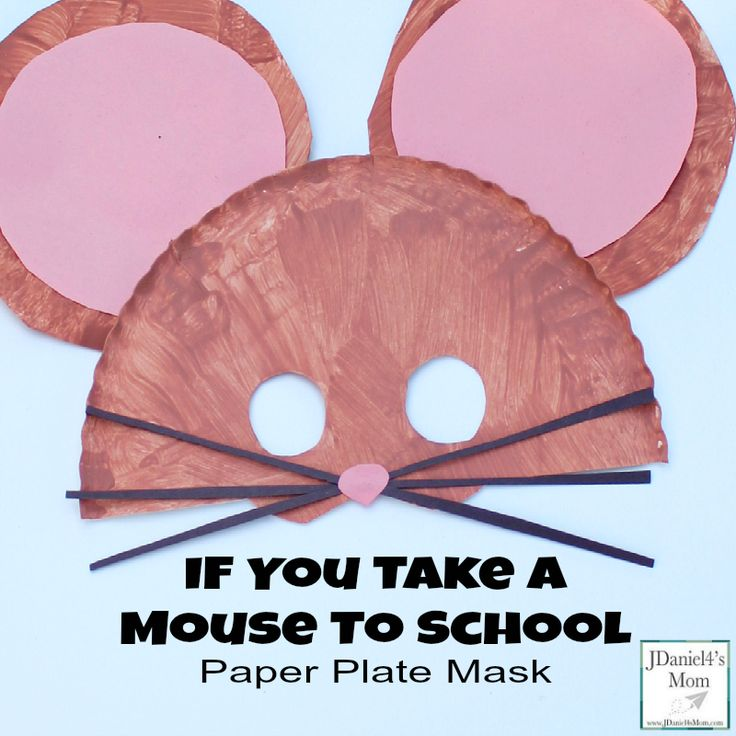 If You Take A Mouse To School Craft Ideas