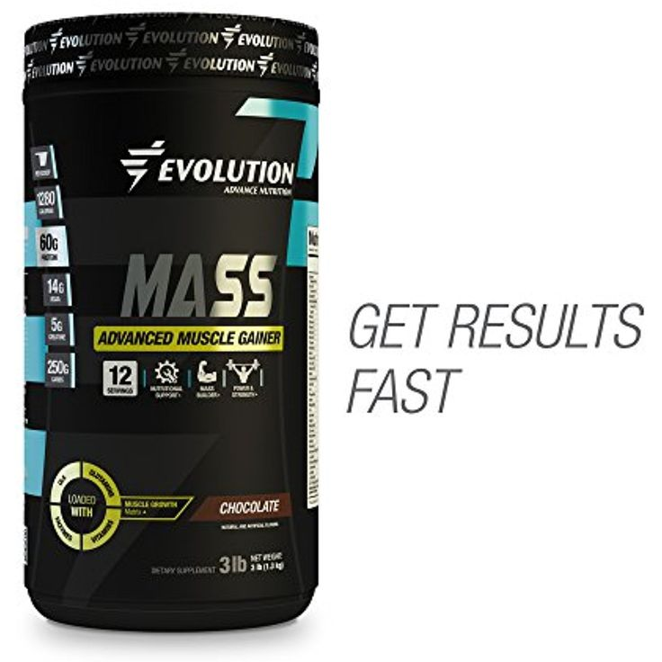 Evolution advance nutrition mass advanced muscle gainer 3