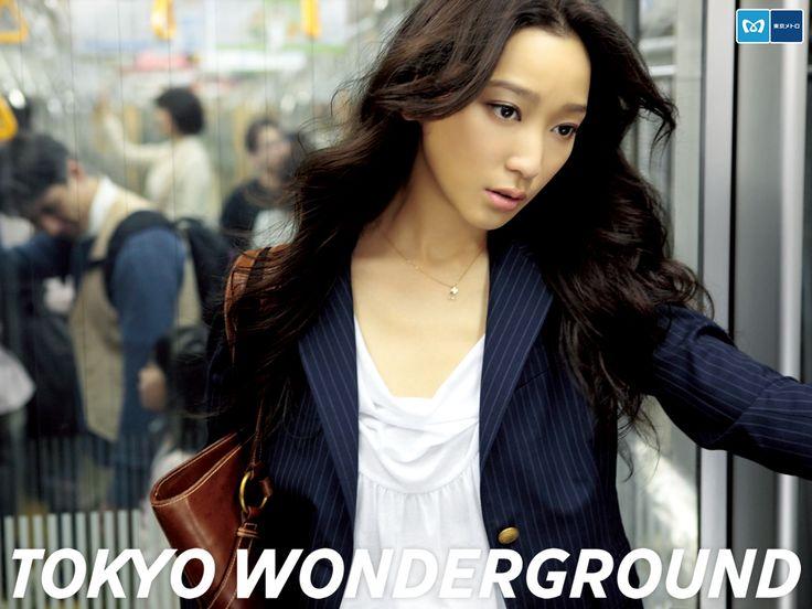 TOKYO WONDERGROUND 東京メトロ 杏
