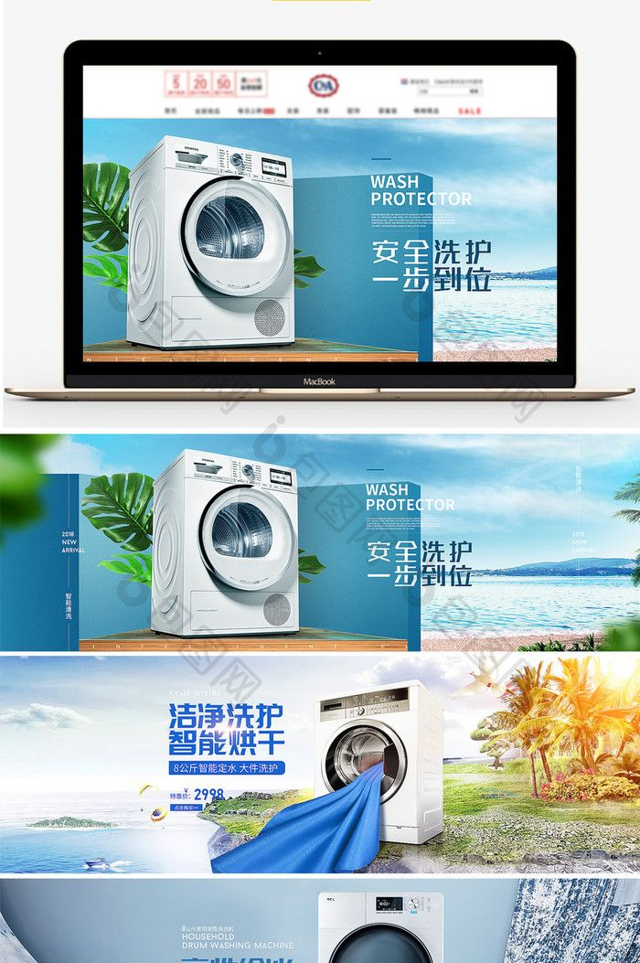 Taobao Digital Home Appliance Washing Machine Small Household