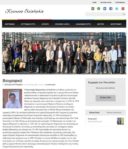 Κατασκευή ιστοσελίδας για το δήμαρχο Νισύρου http://www.addicted.gr/portfolio/dimarxos-nisyros/