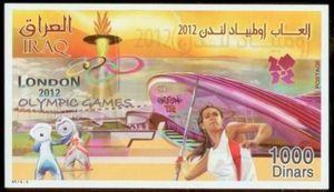 Javelin throwing, stadium, mascot