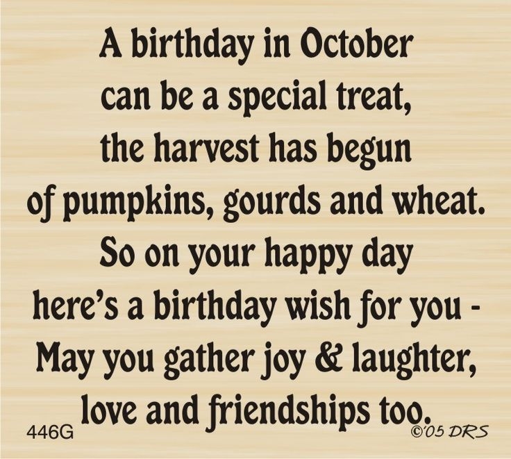 October Birthday Ecards ~ Best sayings for birthday cards images on pinterest sentiments