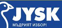 ◄ Промоции без край ►: JYSK каталози и брошури от 6 Юли 2017 → Спестете д...