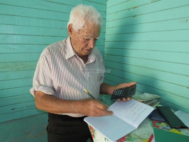 ABUELO DE 87 AÑOS SE GRADUARÁ DE BACHILLERATO EN SAN RAMÓN – COSTA RICA http://blgs.co/f6L9xh