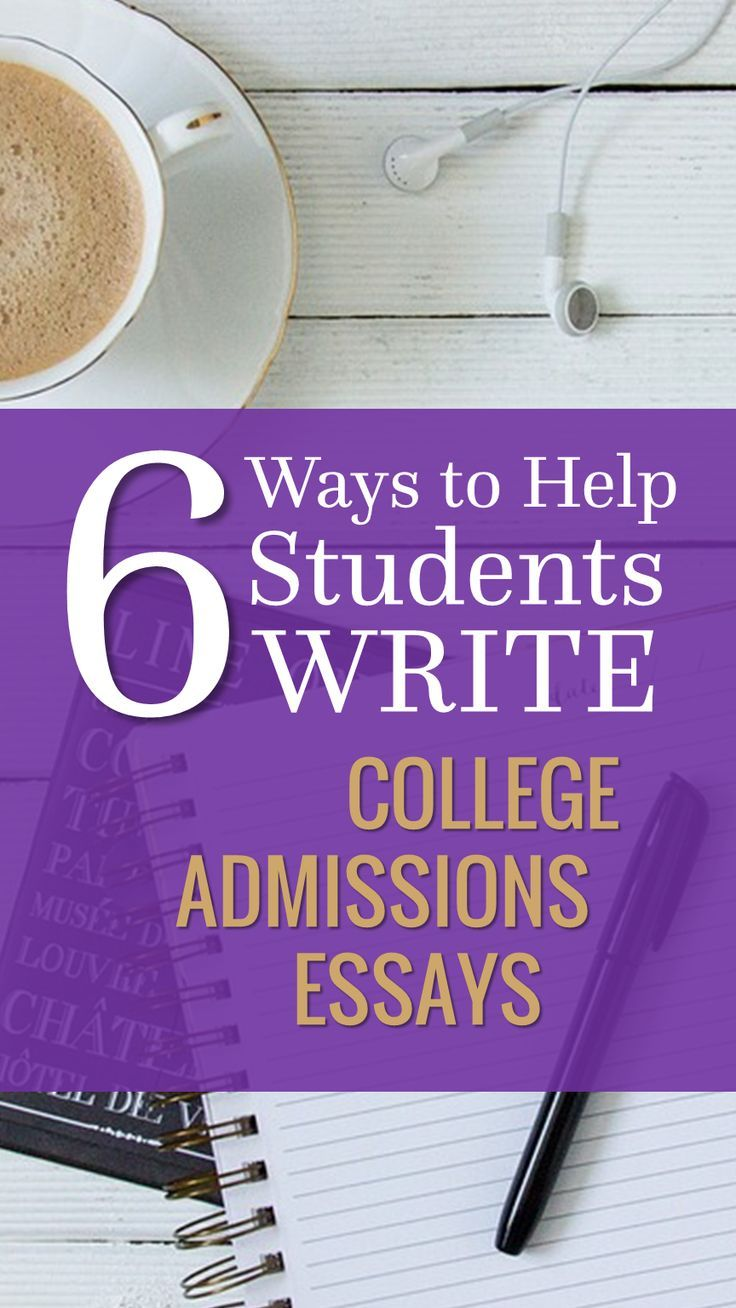 teachers college entrance essay Essay samples and tips a strong application essay makes for a more memorable application set yourself apart with tips on essay prompts for the common application.