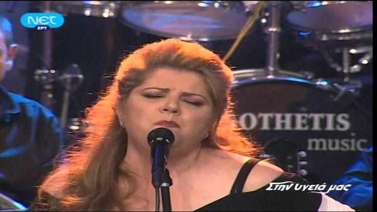 Μαρία Σουλτάτου - Φεγγάρι χλωμό