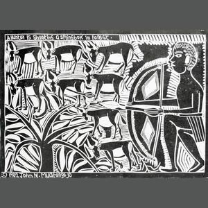 John Ndevasia Muafangejo (South African, 1943-1987) lino print
