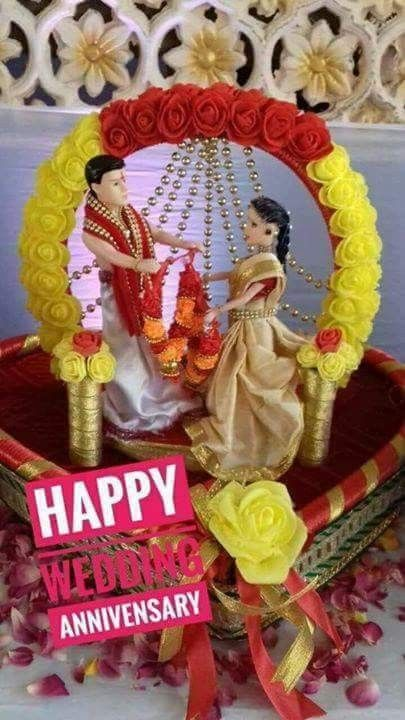 Pin By Raju On Festival Greets Wedding Anniversary Wishes Happy