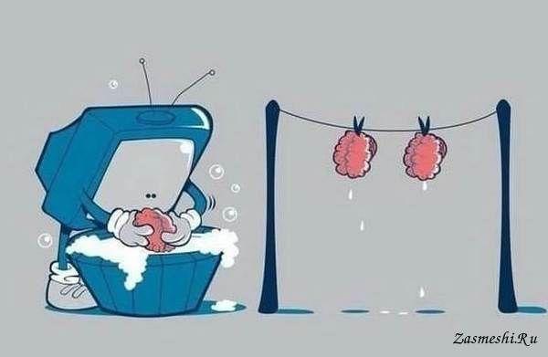 Карикатура - Промывка мозгов (с изображениями ...