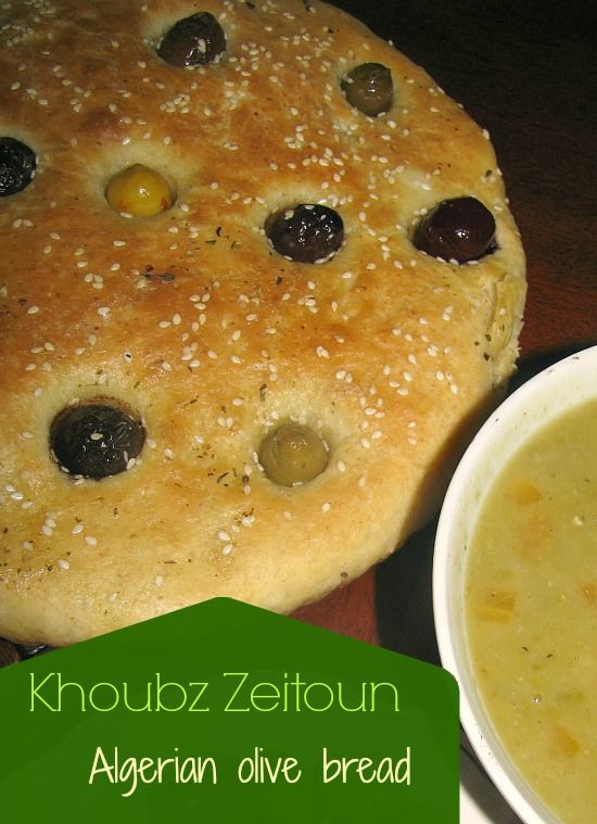 Algerian olive bread for Ramadan