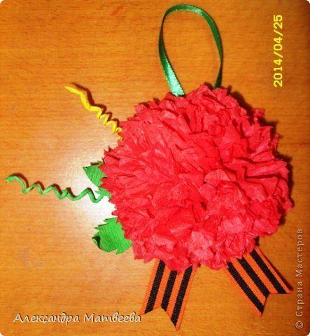 Мастер-класс Поделка изделие День Победы Аппликация Цветок победы Бумага Бумага гофрированная Клей Ленты Проволока Салфетки фото 1