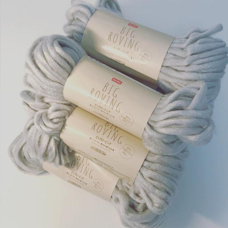 ざっくり編みが大人気♡ダイソー「#ビッグロービング」でみんなが作ったもの