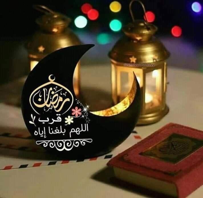 اللهم أهل علينا شهر رمضان المبارك بالأمن والإيمان والسلامة والإسلام والعون علي الصلاة والصيام وتلاوة القرآن اللهم سلمنا لرمضان Novelty Lamp Ramadan Table Lamp