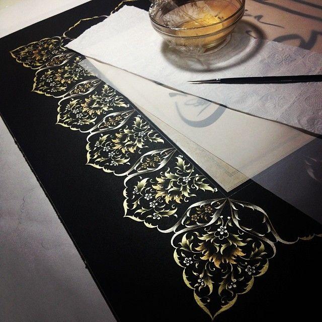 Striking metallic Arabic / Islamic ornament