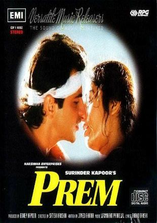 IMDb Rating: 4.1/10 Genre: Drama, Musical, Romance Directed: Satish Kaushik Release Date: 28 April 1995 Star Cast: Sanjay Kapoor, Tabu, Deepak Tijori Movie Story: Sanjay Verma[...]