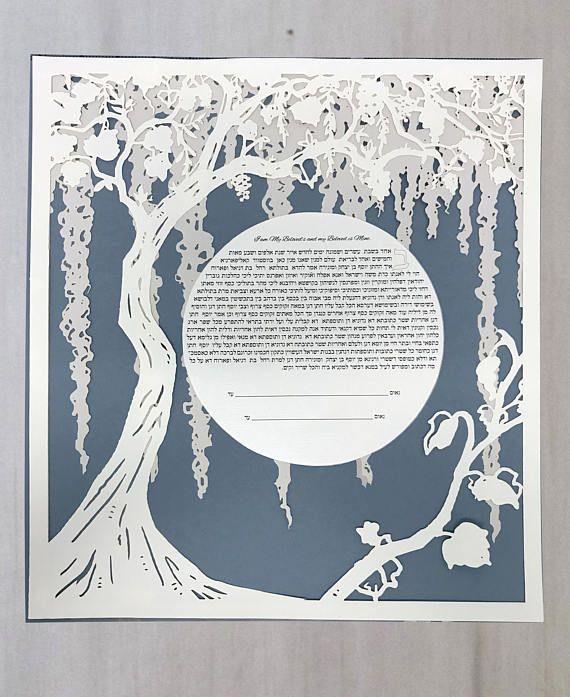 Vineyard Tree  Triple-Layered Papercut Ketubah