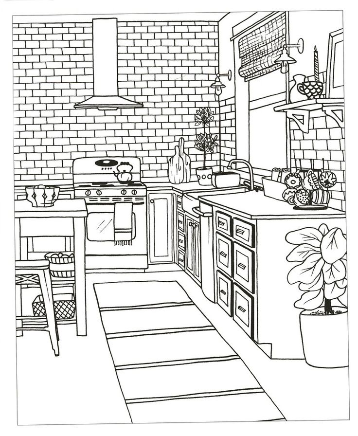 The Inspired Room Coloring Book: Creative Spaces to ...