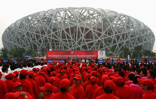 The Beijing Olympic Stadium, the National Stadium, also known as the Bird's Nest