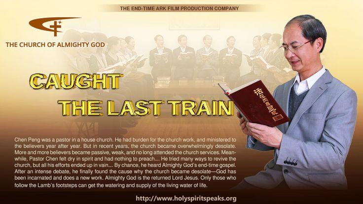 "Draw Near to God   Gospel Movie ""Caught the Last Train"""