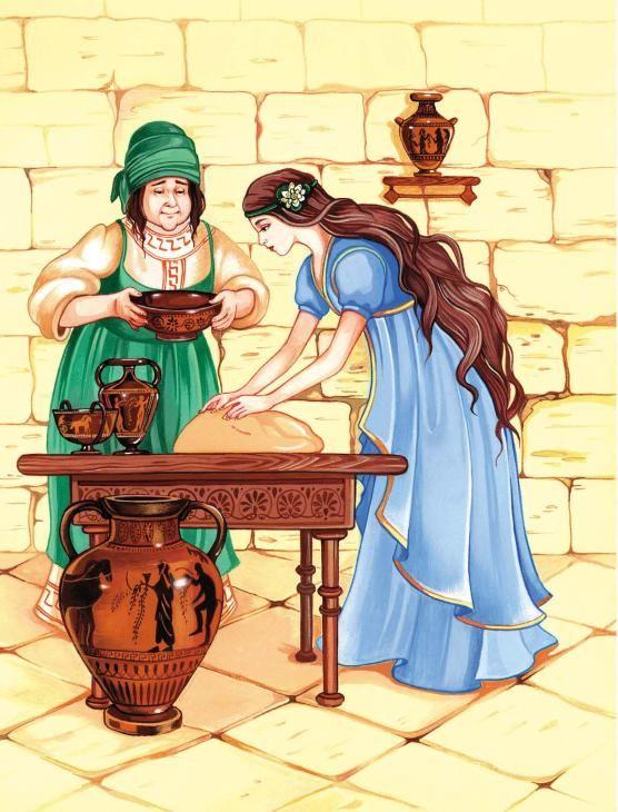рабочих картинки сказки ведьмина дочка пару минут