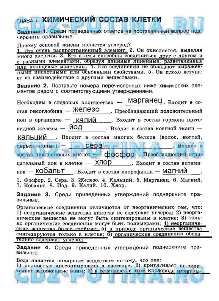 Английский язык 7 класс тетрадь для контроля знаний о м павличенко