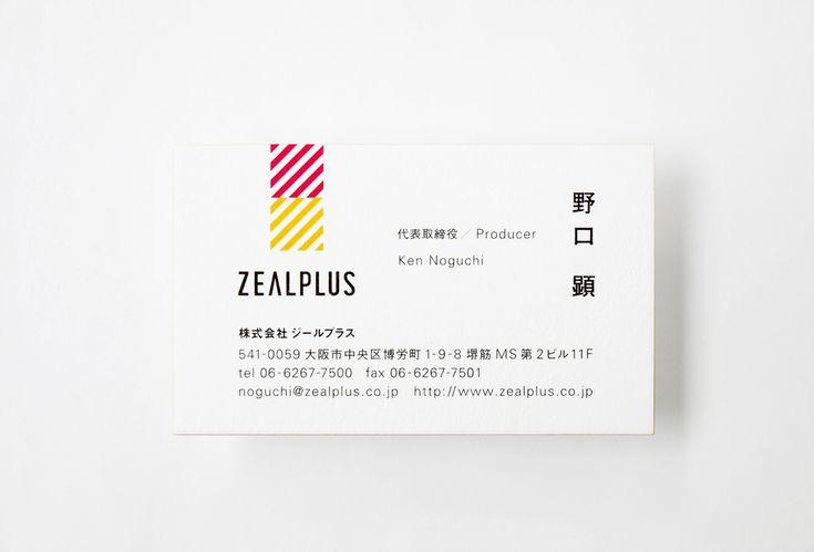 ZEALPLUS