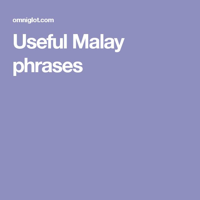 Useful Malay phrases