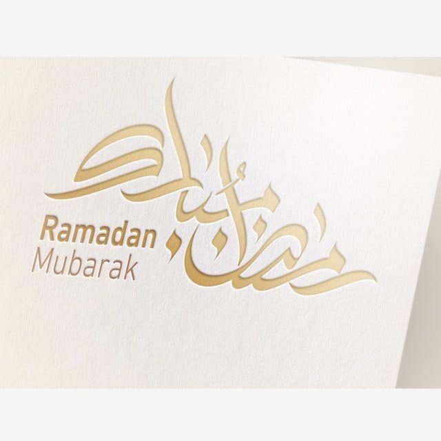 رمضان مبارك رمضان كريم رمضان فانوس رمضان Png وملف Psd للتحميل مجانا Ramadan Free Graphic Design Graphic Design Background Templates