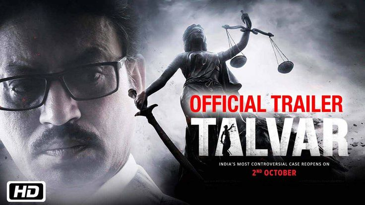 Talvar Official Trailer Based On Aarushi Talwar Murder Case