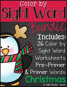 Number Names Worksheets fun sight word worksheets : 1000+ ideas about Sight Word Worksheets on Pinterest | Sight words ...