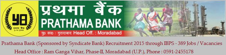 The bank has announced the recruitment project 2014-15 for the post of Officers and Office Assistants (Multipurpose) for those candidates who have Indian Citizen Ship and appeared the IBPS (Indian Banking Personal Selection) CWE (Common Written Examination) for RRBs (Regional Rural Banks) September / October 2014 and declared qualified. - See more at: www.recruitpapa.com
