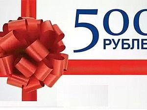 Приветствую Вас дорогие мастера и гости аукциона))) Приглашаю Вас на 'Весенний 500-рублевый аукцион' Условия аукциона очень просты: Аукцион с фиксированной ценой на все лоты 500 руб. Доставка всех лотов за счет победителя аукциона. Дорогие покупатели в комментариях, к понравившейся работе пишите 'ПОКУПАЮ' и лот Ва&h…