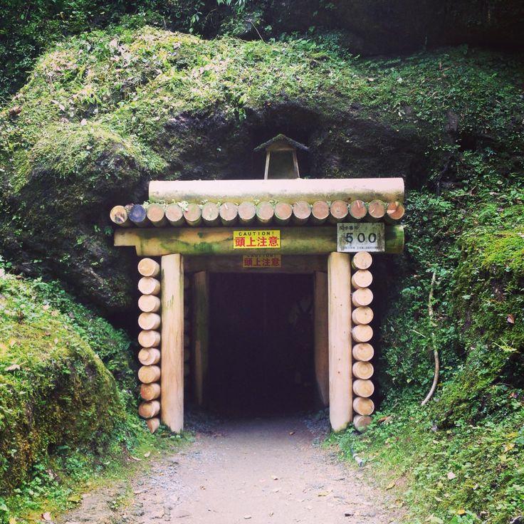 世界遺産・石見銀山