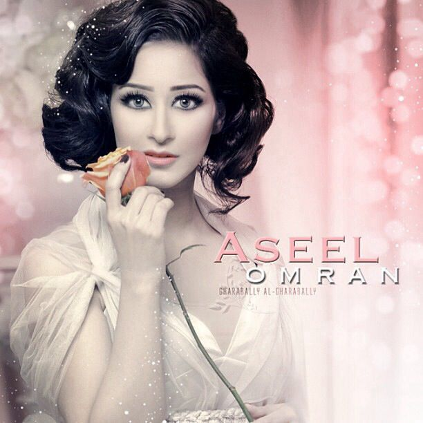 Aseel omran                                                                                                                                                                                 More