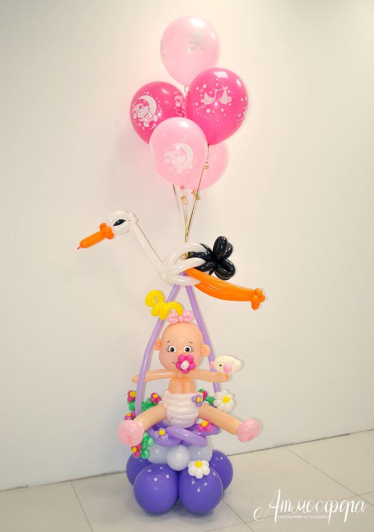 Cute baby shower balloon decoration