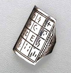 Art and Tribes - Tuareg Jewelry - tuareg alphabet ring