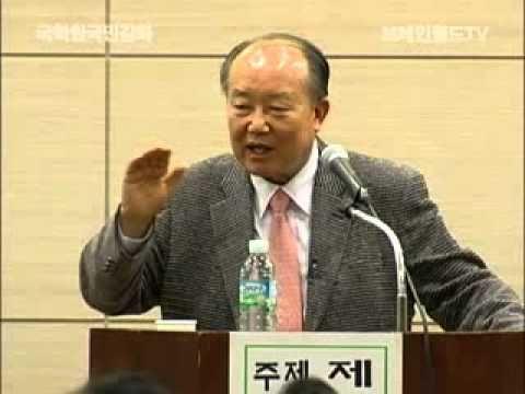 [국민강좌 47회] 윤내현 단국대학교 동양학연구소장 - 고대사 체계를 바로 세우자