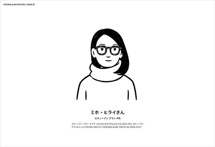 スティーブン アランのメガネ。 | Feature | Houyhnhnm(フイナム)
