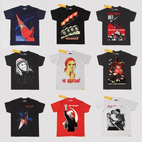 Allriot Political Streetwear Launches Russian Revolution T-Shirts