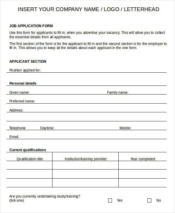 Best 25+ Printable Job Applications Ideas On Pinterest