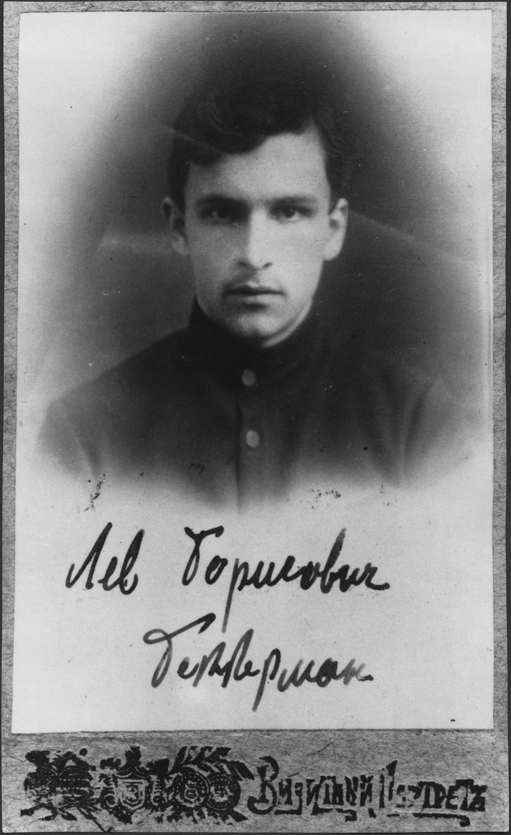 handsome photo of Lev Bekkerman