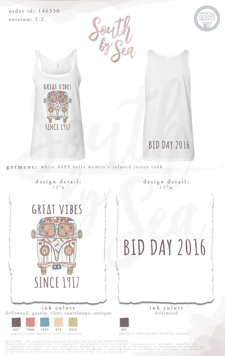 Great Vibes Since 1917 | Sigma Delta Tau | Groovy Hippie Design | Bid Day | Recruitment | Sisterhood | South by Sea | Greek Tee Shirts | Greek Tank Tops | Custom Apparel Design | Custom Greek Apparel | Sorority Tee Shirts | Sorority Tanks | Sorority Shirt Designs