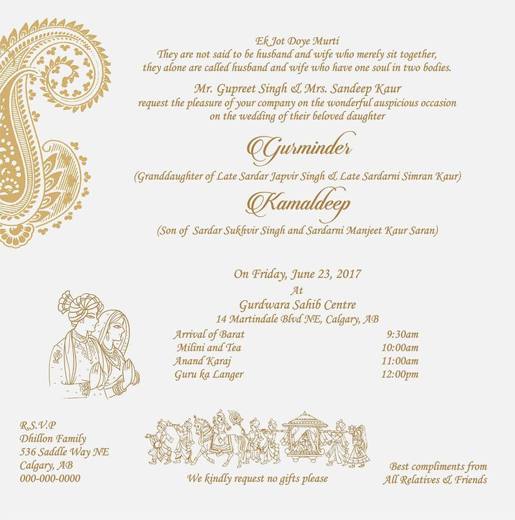 14 best save date images on pinterest card wedding indian wedding invitation wording for sikh wedding ceremony stopboris Choice Image