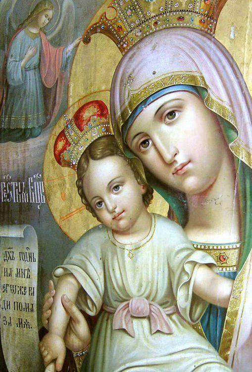 ДобройБлагословенной ночи! Храни вас Господь и Пресвятая Богородица! Царице Преблагая Надеждо Богородице Молись оНас!