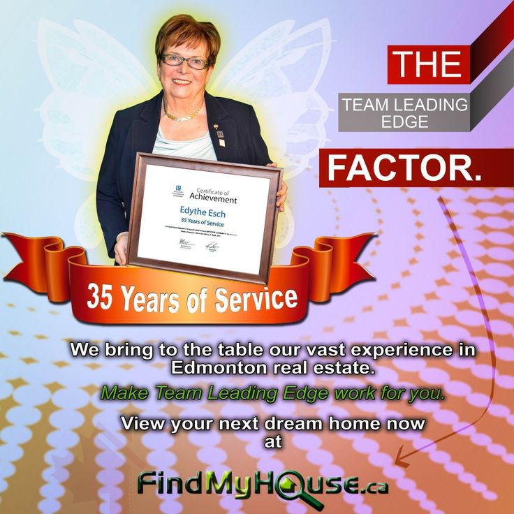 """""""Team Leading Edge take pride in having Edythe Esch, one of the team's veteran Realtor, provide her service and expertise to Edmontonians, helping each and everyone have a hassle free real estate experience. """"  http://buff.ly/1BwJASc  #edmontonrealtor #edmontonrealestate #edmontonhomes #realtor #teamleadingedge"""